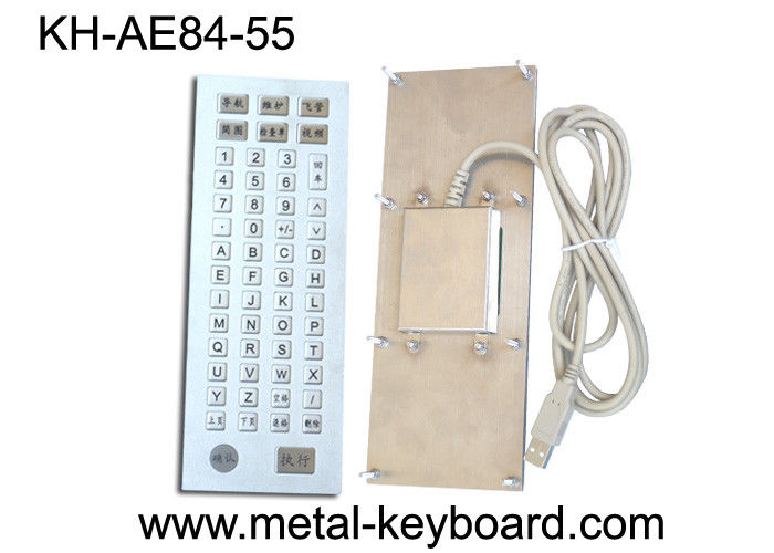 Ruggedized 55 Keys Industrial Metal Keyboard , Metal Computer Keyboard