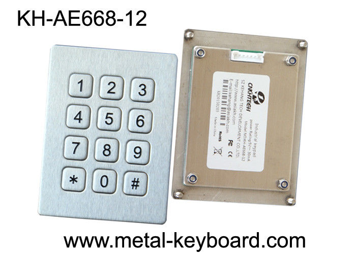 Weatherproof Metal Keypad with 12 keys for Intelligent express cabinet